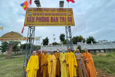 Văn phòng Ban Trị sự Phật giáo huyện Hàm Tân đặt tại chùa Quảng Ân, thị trấn Tân Nghĩa