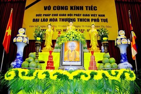 Học viện Phật giáo VN tại TP.Hà Nội, đại diện Thiền phái Trúc Lâm tưởng niệm Đức Pháp chủ GHPGVN