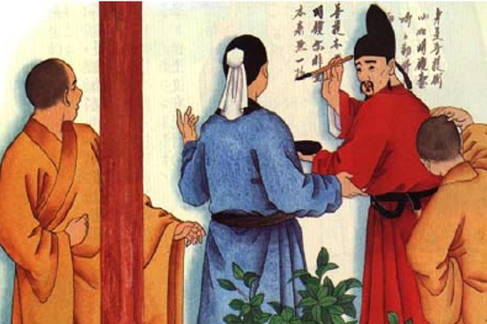 Bài kệ đắc pháp của ngài Lục tổ Huệ Năng