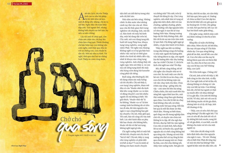 Truyện ngắn đăng trên Báo Giác Ngộ số 1114 - Thiết kế: Phòng Mỹ thuật BGN/Tống Viết Diễn