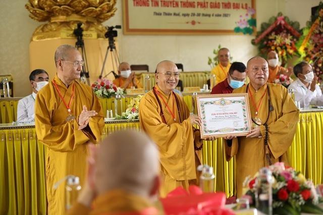 Hơn 400 học viên được trao chứng chỉ bồi dưỡng nghiệp vụ thông tin truyền thông Phật giáo ảnh 1