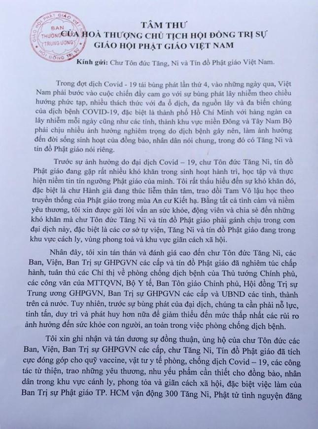 Tâm thư của Hòa thượng Thích Thiện Nhơn, Chủ tịch Hội đồng Trị sự GHPGVN ảnh 1