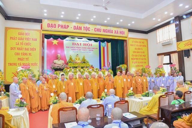 Đại hội đại biểu Phật giáo thành phố Vũng Tàu lần thứ VII ảnh 3