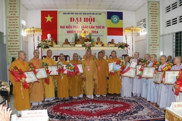 Bến Tre: Thượng tọa Thích Minh Phong tiếp tục làm Trưởng ban Trị sự huyện Mõ Cày Bắc ảnh 2