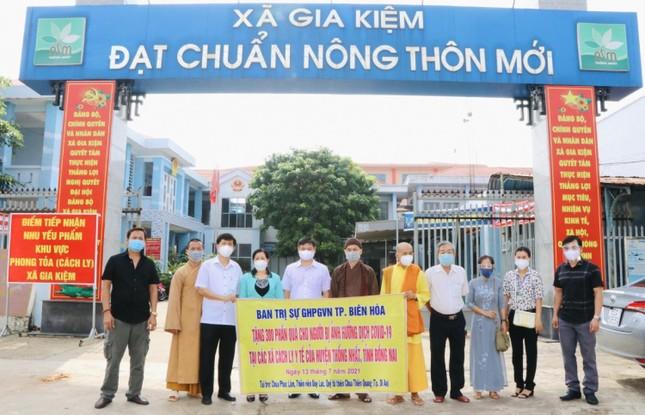 Ban Trị sự Phật giáo TP.Biên Hòa ủng hộ quỹ phòng chống dịch, tặng quà đến khu cách ly ảnh 2