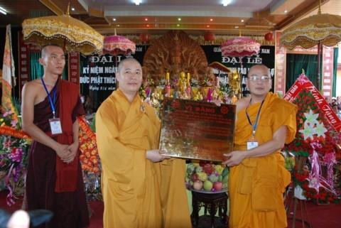 Ninh Bình: Đại lễ Phật đản và cung nghinh Xá lợi Phật về Tổ đình Kim Liên (chùa Đồng Đắc) ảnh 4