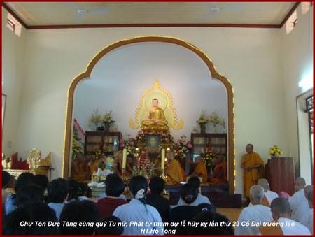 TP.HCM: Trang nghiêm tưởng niệm nhân lễ húy nhật lần thứ 29 cố Hòa thượng Hộ Tông ảnh 4