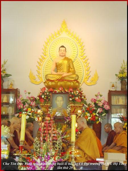 TP.HCM: Trang nghiêm tưởng niệm nhân lễ húy nhật lần thứ 29 cố Hòa thượng Hộ Tông ảnh 2