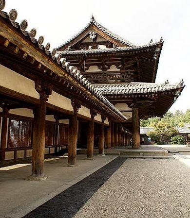 Pháp Long cổ tự - Nhật Bản ảnh 1