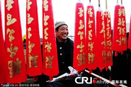 Người châu Á hân hoan đón mừng năm mới Nhâm Thìn-2012 ảnh 12