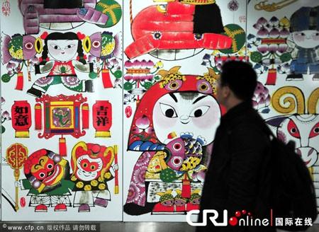 Người châu Á hân hoan đón mừng năm mới Nhâm Thìn-2012 ảnh 16
