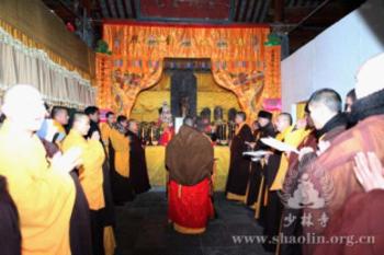 Trung Quốc: Lễ Thánh đản Đức Di Lặc và đón năm mới ảnh 3