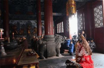 Trung Quốc: Lễ Thánh đản Đức Di Lặc và đón năm mới ảnh 4