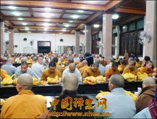 Trung Quốc: Lễ Thánh đản Đức Di Lặc và đón năm mới ảnh 7