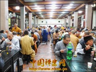 Trung Quốc: Lễ Thánh đản Đức Di Lặc và đón năm mới ảnh 9