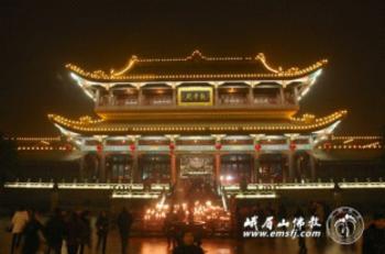 Trung Quốc: Lễ Thánh đản Đức Di Lặc và đón năm mới ảnh 10