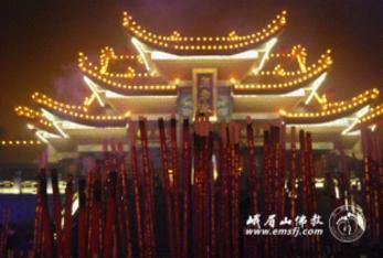 Trung Quốc: Lễ Thánh đản Đức Di Lặc và đón năm mới ảnh 13