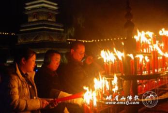 Trung Quốc: Lễ Thánh đản Đức Di Lặc và đón năm mới ảnh 15