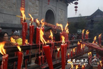 Trung Quốc: Lễ Thánh đản Đức Di Lặc và đón năm mới ảnh 16