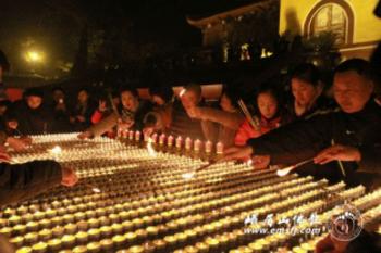 Trung Quốc: Lễ Thánh đản Đức Di Lặc và đón năm mới ảnh 18
