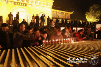 Trung Quốc: Lễ Thánh đản Đức Di Lặc và đón năm mới ảnh 19