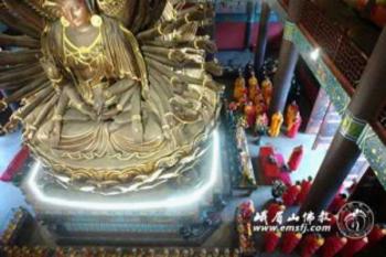 Trung Quốc: Lễ Thánh đản Đức Di Lặc và đón năm mới ảnh 22