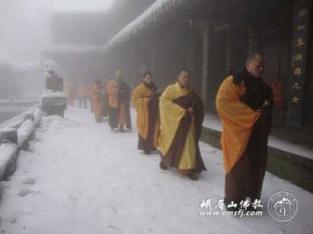 Trung Quốc: Lễ Thánh đản Đức Di Lặc và đón năm mới ảnh 24