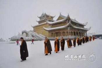 Trung Quốc: Lễ Thánh đản Đức Di Lặc và đón năm mới ảnh 25