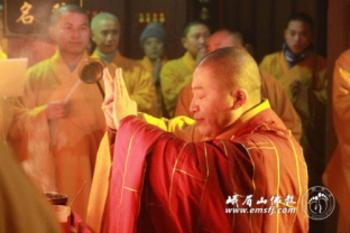 Trung Quốc: Lễ Thánh đản Đức Di Lặc và đón năm mới ảnh 27