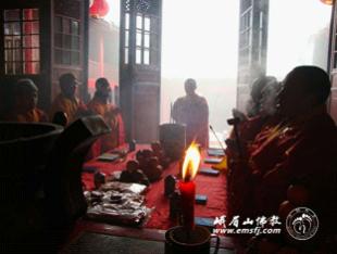 Trung Quốc: Lễ Thánh đản Đức Di Lặc và đón năm mới ảnh 28