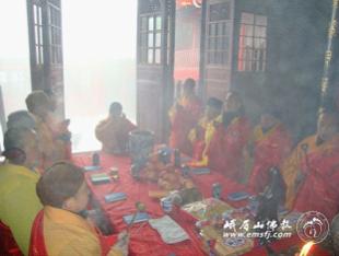 Trung Quốc: Lễ Thánh đản Đức Di Lặc và đón năm mới ảnh 29