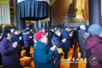 Trung Quốc: Lễ Thánh đản Đức Di Lặc và đón năm mới ảnh 30