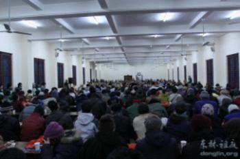 Trung Quốc: Lễ Thánh đản Đức Di Lặc và đón năm mới ảnh 33