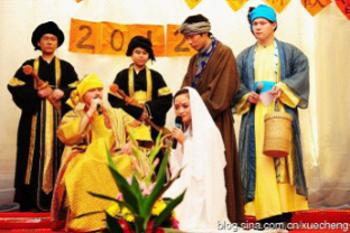 Trung Quốc: Lễ Thánh đản Đức Di Lặc và đón năm mới ảnh 38