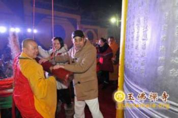 Trung Quốc: Lễ Thánh đản Đức Di Lặc và đón năm mới ảnh 42