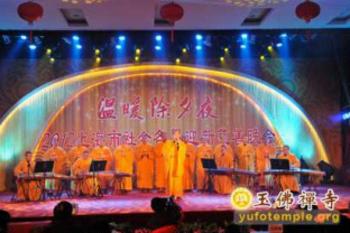 Trung Quốc: Lễ Thánh đản Đức Di Lặc và đón năm mới ảnh 43