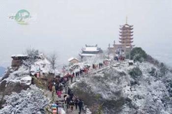 Trung Quốc: Lễ Thánh đản Đức Di Lặc và đón năm mới ảnh 46