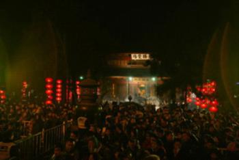 Trung Quốc: Lễ Thánh đản Đức Di Lặc và đón năm mới ảnh 47