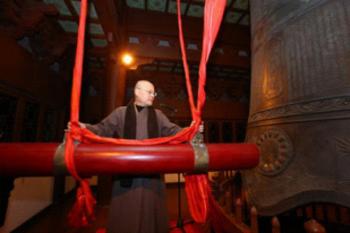 Trung Quốc: Lễ Thánh đản Đức Di Lặc và đón năm mới ảnh 48