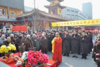 Trung Quốc: Lễ Thánh đản Đức Di Lặc và đón năm mới ảnh 50