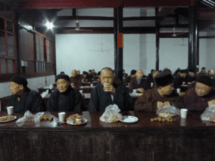 Trung Quốc: Lễ Thánh đản Đức Di Lặc và đón năm mới ảnh 52