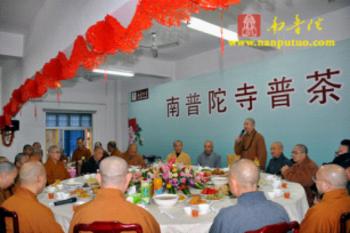 Trung Quốc: Lễ Thánh đản Đức Di Lặc và đón năm mới ảnh 53