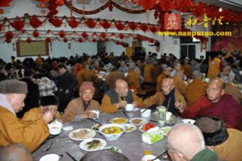 Trung Quốc: Lễ Thánh đản Đức Di Lặc và đón năm mới ảnh 54