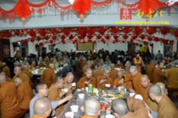 Trung Quốc: Lễ Thánh đản Đức Di Lặc và đón năm mới ảnh 55