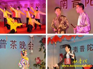 Trung Quốc: Lễ Thánh đản Đức Di Lặc và đón năm mới ảnh 56