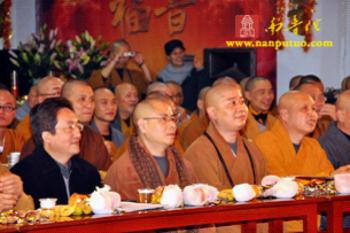 Trung Quốc: Lễ Thánh đản Đức Di Lặc và đón năm mới ảnh 57
