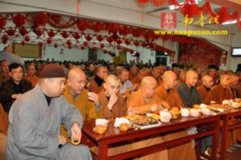 Trung Quốc: Lễ Thánh đản Đức Di Lặc và đón năm mới ảnh 58