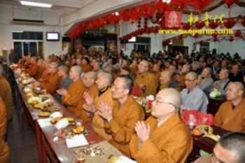 Trung Quốc: Lễ Thánh đản Đức Di Lặc và đón năm mới ảnh 59