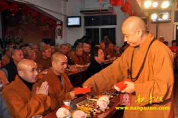 Trung Quốc: Lễ Thánh đản Đức Di Lặc và đón năm mới ảnh 60