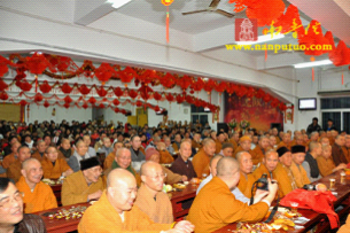 Trung Quốc: Lễ Thánh đản Đức Di Lặc và đón năm mới ảnh 61